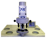 Электрический трехпозиционный пресс для установки швейной фурнитуры.