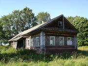 Продаётся дом с землёй